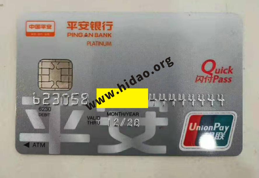 银行卡靓号办理 (定金)