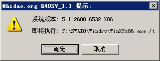 R4OSV 1.1